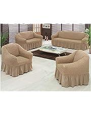 بورومكك غطاء الصوفة لسبع مقاعد - 4 قطع - بني