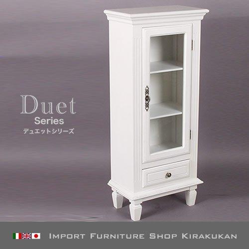 デュエット Duet 白家具 プリンセス家具 CDラック 飾りキャビネット B005PITPCG