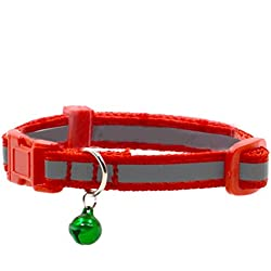 HANYI Adjustable Cute Reflective Small Dog Puppy Cat Collar With Bell Neck (1cm x 19--30cm, Red)