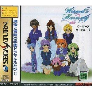Wizard's Harmony 2 [Japan Import]