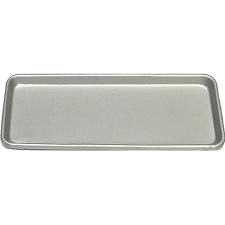 Aluminum Platter / Meat Tray, 6-5/8 Wide - 15 6-5/8 Wide - 15 Clartec