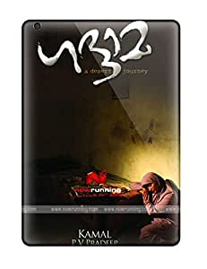 Fashion IyzLWMg1690SJAFH Case Cover For Ipad Air(best Actor Malayalam Movie )