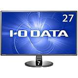 I-O DATA 27型ワイド液晶ディスプレイ (ブルーライト低減/超解像技術&広視野角ADSパネル採用)LCD-MF277XDB