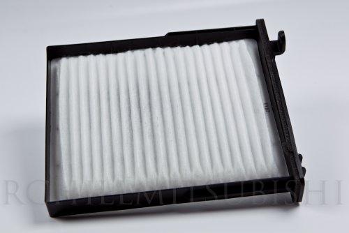 mitsubishi-mr500360-cabin-air-filter