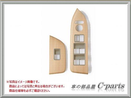HONDA N-BOX ホンダ Nボックス【JF3 JF4】 インテリアパネル(ドアスイッチパネル部)【白木目調】[08Z03-PA1-010A] B0765SN851