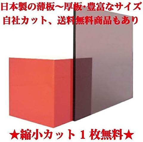 日本製 アクリル板 ブラウンスモーク(押出板) 厚み10mm 300X300mm 縮小カット1枚無料 カンナ・糸面取り仕上(エッジで手を切る事はありません)(業務用・キャンセル返品不可)