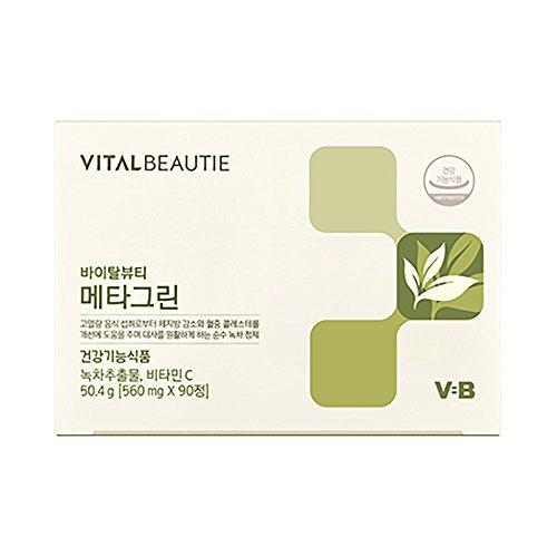 VITALBEAUTIE Metagreen 50.4g 90tablets by Amorepacific/ Metabolism Management Weight loss supplement by VITALBEAUTIE