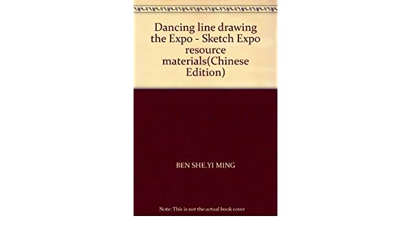Dancing line drawing the Expo - Sketch Expo resource materials