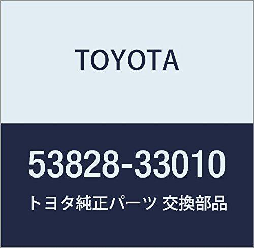 Toyota 53828-33010 Fender Protector