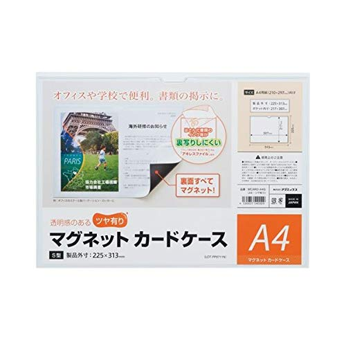 (まとめ) マグエックス マグネットカードケースツヤ有A4 MCARD-A4G【×10セット】 生活用品 インテリア 雑貨 文具 オフィス用品 名刺収納 カードファイル 14067381 [並行輸入品]   B07PK5B6VW