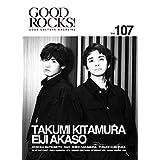 GOOD ROCKS Vol.107