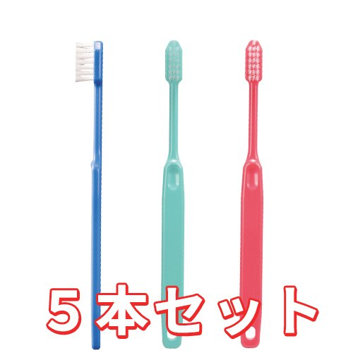 Ci Medical Toothbrush Compact Head 5 Count Ci26 (for severe inflammation and after operation)