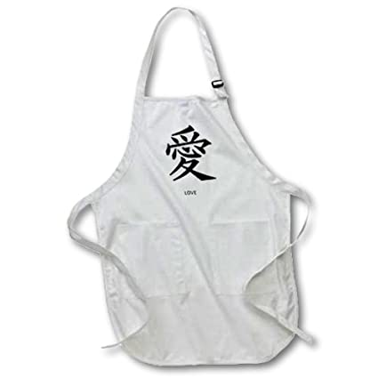 White 3dRose apr/_55722/_1 Love Kanji Art Japanese Words Languages Full Length Apron with Pockets 22 by 30-Inch