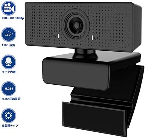 Webカメラ ウェブカメラ 1080P 30fps PC カメラ USBカメラ パソコン ビデオ通話 録画 会議 在宅勤務 オンライン教育 ライブ テレワーク ネット授業 自動光補正 ウェッブ会議 Skype Zoom Windows XP/7/8/10/ 2000/Mac OS X/Android TV対応 (C60)