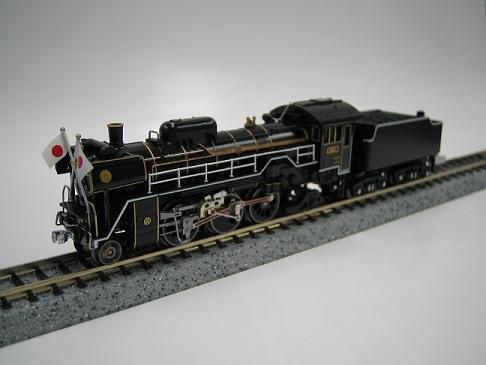 マイクロエース Nゲージ C63-1お召し A0281 鉄道模型 蒸気機関車 B002YZ6BM0