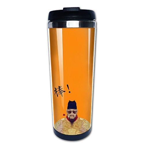 S ZHOU VITON Practical Coffee Mugs Ming Dynasty Emperor Coffee Cups Travel Mug For Boys Girls 400 Ml Capacity