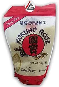 Sushi Rice (Sticky Rice) - 5 KG