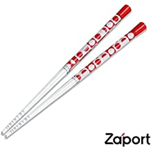 Zaport Stainless Steel Chopsticks | Patented Detachable Magnetic Take Apart Reusable Travel Chopsticks with Case/Pouch (Pop Art Red)