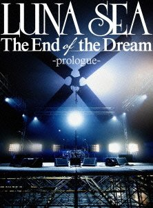 amazon co jp the end of the dream prologue 2枚組dvd dvd