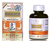 Fuzi Lizhong Wan Herbal Supplements from Solstice Medicine Company 200 Pill Bottle For Sale