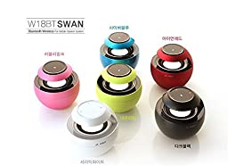 CANSTON FD W18BT SWAN PINK Portable Bluetooth Wireless Speaker LED Touch
