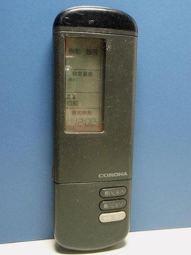 コロナ電業 エアコンリモコン CSH-282F CSH222C B00AQC5YM6