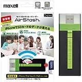maxell AirStash Wi-Fi SDメモリーカードリーダー MAS-A02