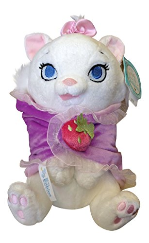 Disney Baby Marie from The Aristocats in a Blanket Plush Doll