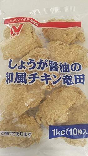 ニチレイ しょうが 醤油 の 和風 チキン 竜田 1kg(10枚入り) ×2P 鶏唐揚げ