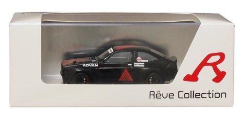 1/43 トヨタ ADVAN スターレット 1979年富士スピードウェイテスト仕様 R70238の商品画像