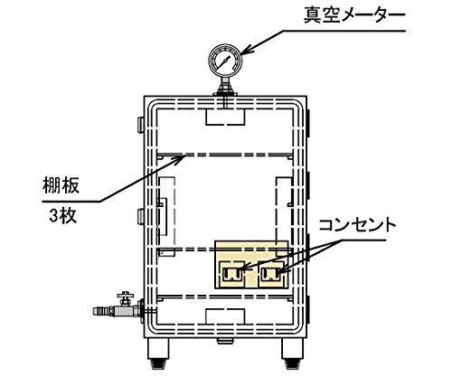 アズワン1-067-02真空デシケーターVLH-Cコンセント付 B07BD2TMX2