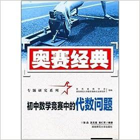 Téléchargement gratuit du livre d\'ordinateur pdf junior