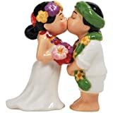 Westland Giftware Magnetic Ceramic Salt and Pepper Shaker Set, 4-Inch, Mwah Hawaiin Wedding Couple, Set of 2