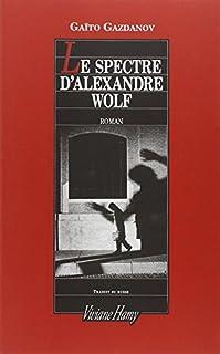 Le spectre d'Alexandre Wolf, Gazdanov, Gaïto Ivanovitch