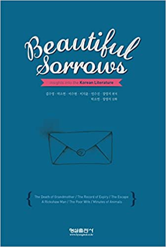 Book Beautiful Sorrows