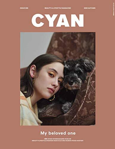 CYAN 最新号 表紙画像