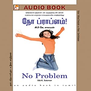 No Problem Audiobook