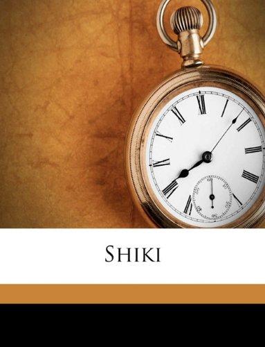 Download Shiki Volume 1 (Japanese Edition) PDF