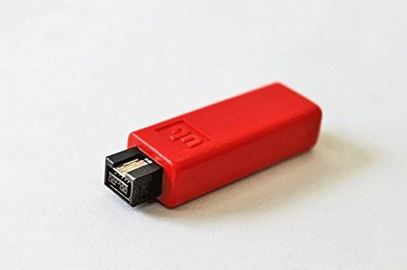 あらゆる種類のスカルククリケットLINDY FireWire アクティブ延長ケーブル 4.5m (型番:32908)