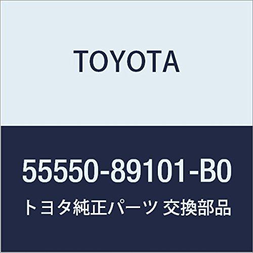 Toyota Genuine 55550-89101-B0 Glove Box Door Assembly