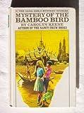 Mystery of the Bamboo Bird, Carolyn Keene, 0448090899