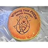 くまのプーさん【パンケーキ】【パンクッション シリーズ】ディズニーキャラクターグッズ もちもちクッション
