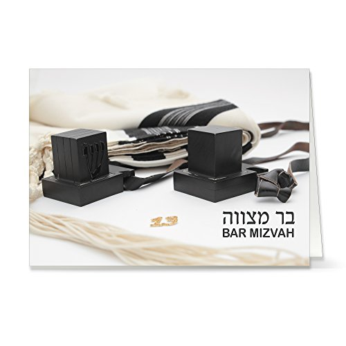 Bar Mitzvah Tefillin (Bar Mitzvah Tefillin phylacteries and Tallit prayer shawl Congratulations Greeting Card )