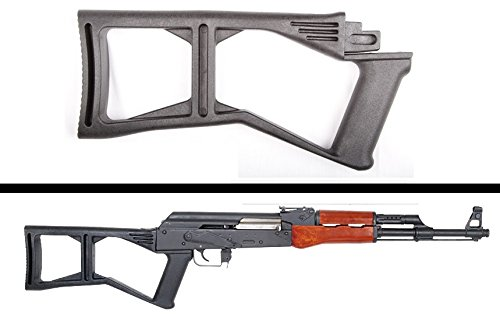 Ak Fixed 47 Stock (Ultimate Arms Gear Surplus Bulgarian SSR-85/SSR85 Polymer Skeleton AK Stamped Buttstock Stock, Black)