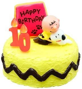 Superb Amazon Com Peanuts Snoopy Miniature Figure Toy Birthday Cake 4 Funny Birthday Cards Online Alyptdamsfinfo