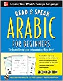 Read and Speak Arabic for Beginners with Audio CD (Read and Speak Languages for Beginners) 2nd (second) edition Text Only