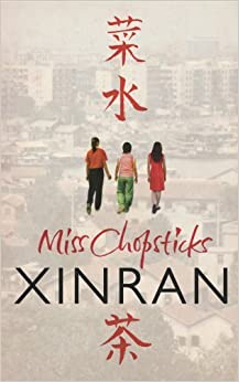 Book Miss Chopsticks by Xinran (2008-07-03)