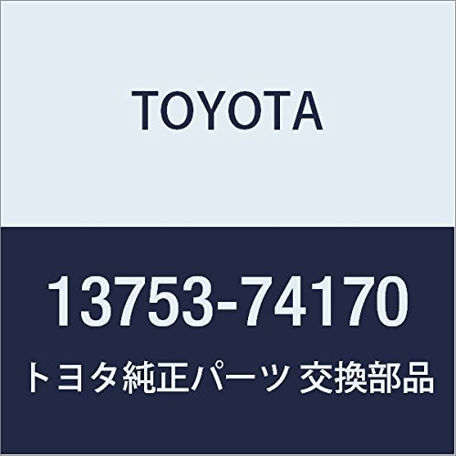 Genuine Toyota 13753-74170 Valve Adjusting Shim ()