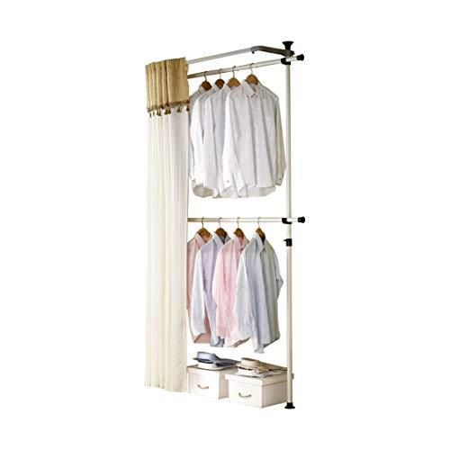 PRINCE HANGER   Simple 2 Tier Hanger with Curtain   Clothing Rack   Closet Organizer   PHUS-0062