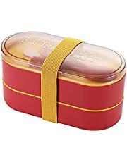 Double-Layer Stackable 2 Tier Leakproof Lunch Box with Fork and Spoon for Adults or Kids. Beautiful Bento Box with microwaveable container and dishwasher safe. 800mL food container capacity with Elastic Strap to hold it all together. By M.A.D. for Everything